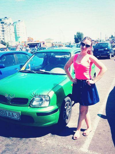 машиночка красотка