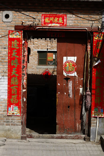 Architecture Building Exterior Built Structure Chinese Chinese Culture Day Door Hutong Hutong Street No People Outdoors Red