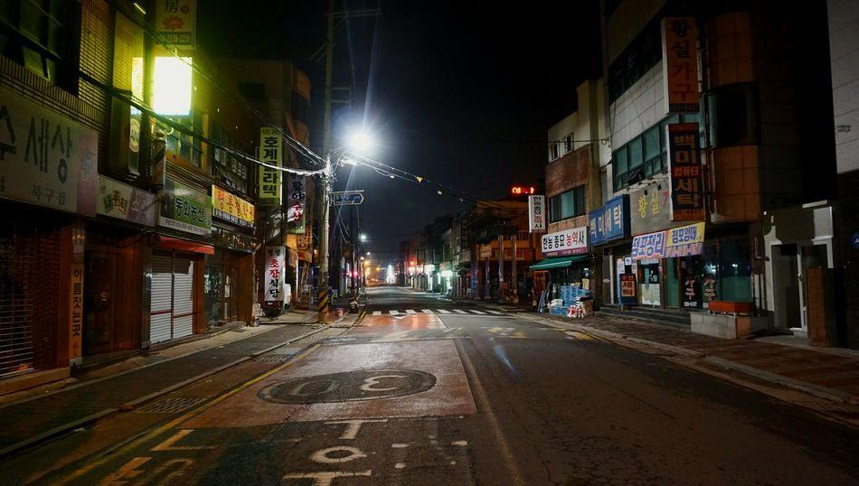 Street Urban Exploration Lanscape Streetphotography Ulsan Night South Korea