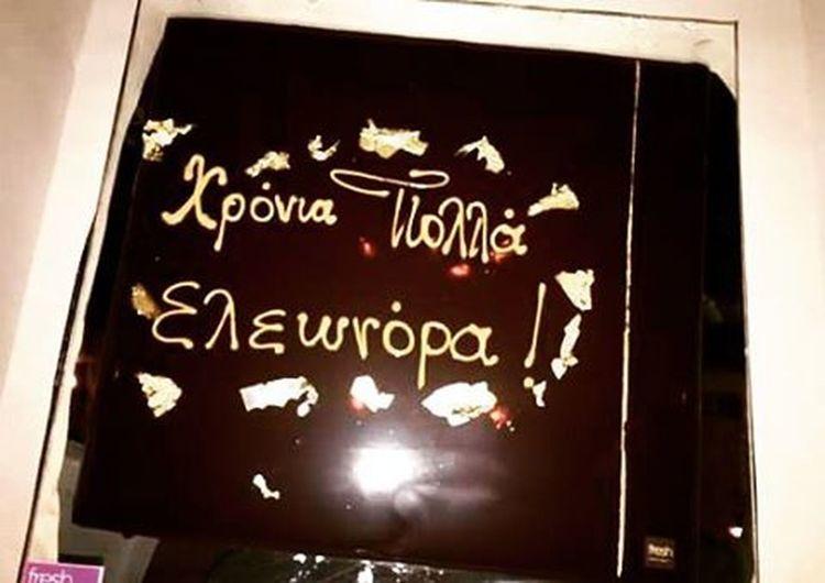 -Χρόνια πόλλ... -ΦΑΤΕ ΓΡΗΓΟΡΑ ΤΑ ΚΕΡΑΚΙΑ ΜΗ ΚΑΙ ΜΑΘΟΥΝ ΠΟΣΟ ΓΙΝΟΜΑΙ. αθηνούλα αρχάγγελος χρόνιαπολλάτσικοπίκομου Somethingaboutlastnight ελεωνοράκι Birthdaygirl Birthdaycake Chocolate Funmoments FriendsAreFamily Allyouneedislove VSCO Vscocam Vscolove Vscofriends Vsconights Vscobirthdays Vscodrinking Vscochocolate Instagreece Instaathens Instafriends Instabirthday Instamusic Instalove instamondays instaaddict instalifo