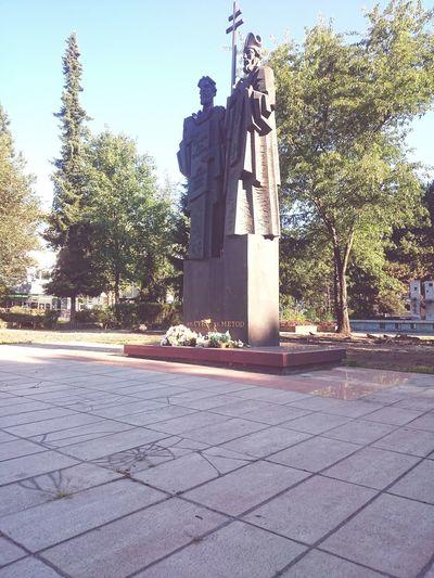 Cyrilic Cyril Cyrillic Method Constantine Konstantin Method And Cyril