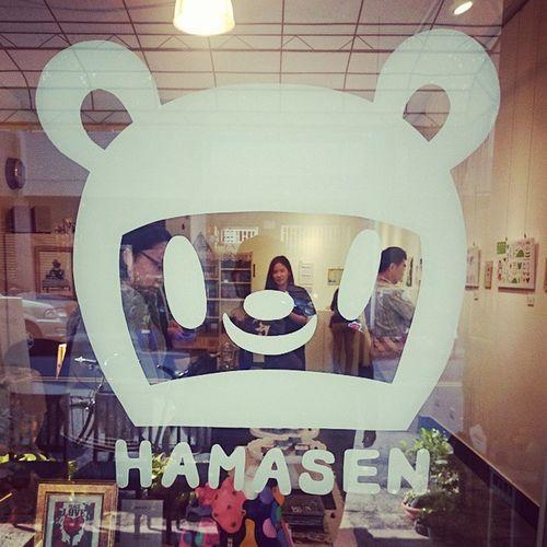 《HAMASEN BEAR濱線熊創作展》 七二設計工作室 白色記憶
