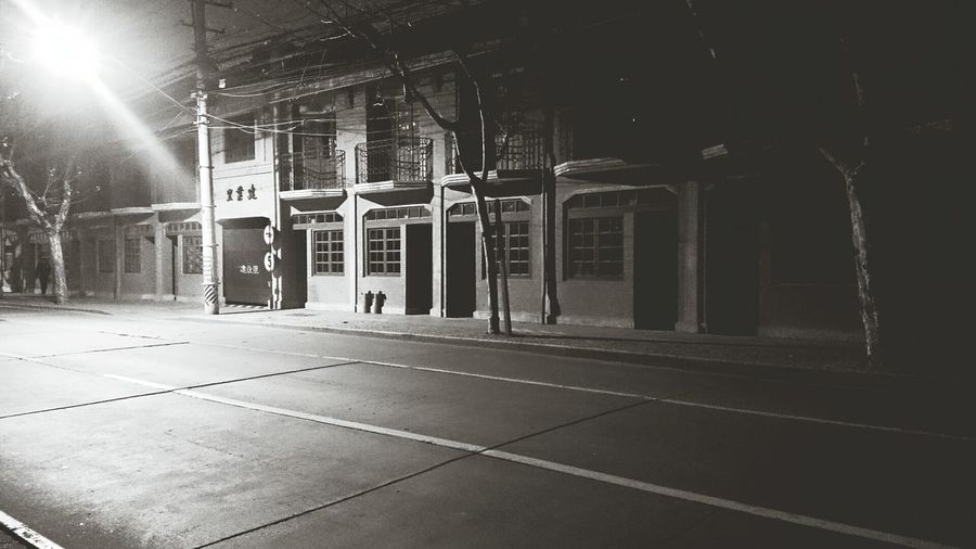 west Jianguo Rd. Blackandwhite Mobilephotography Myfavoriteplaces Memories