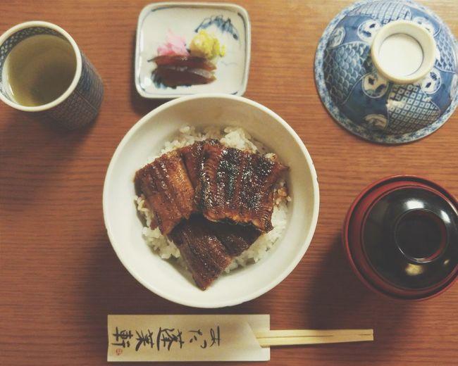 Nagoya 蓬莱軒 Food Food And Drink Life Travel