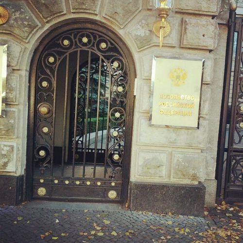 part of Motherland in Berlin Germany Deutschland Unterdenlinden russische Botschaft