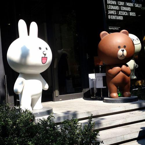 Linecafe Shanghai, China wiz my best friends