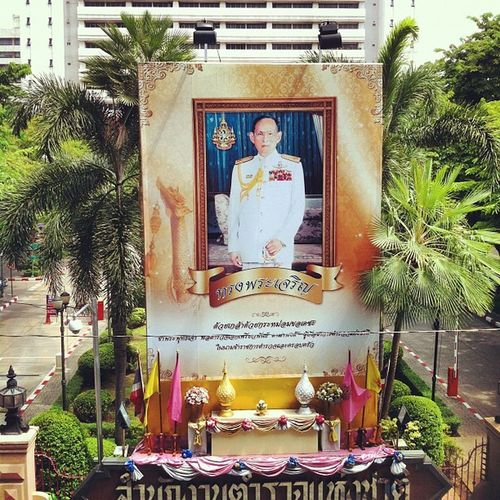 The king of Thailand