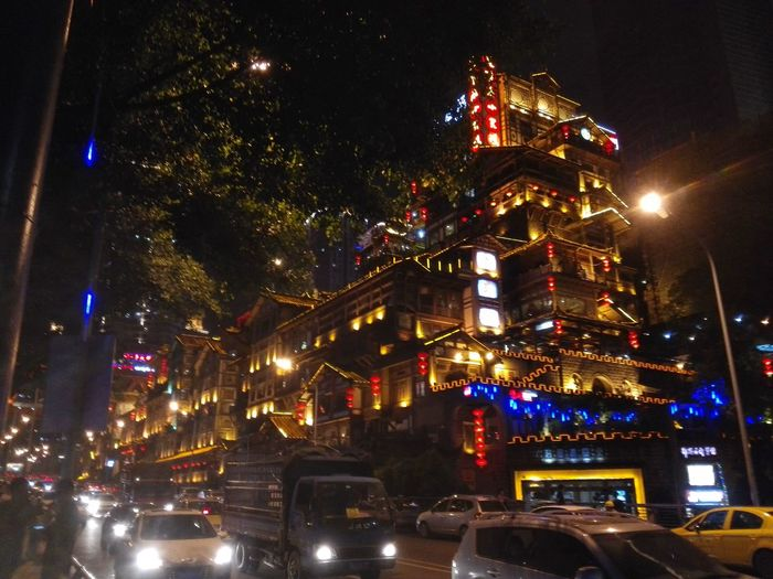 Cities At Night Brilliantly Illuminated When The Evening Lights Are Lit Night View Somnolent China In My Eyes Streetphotography EyeEm Best Shots Citylights City Streets  Chongqing China