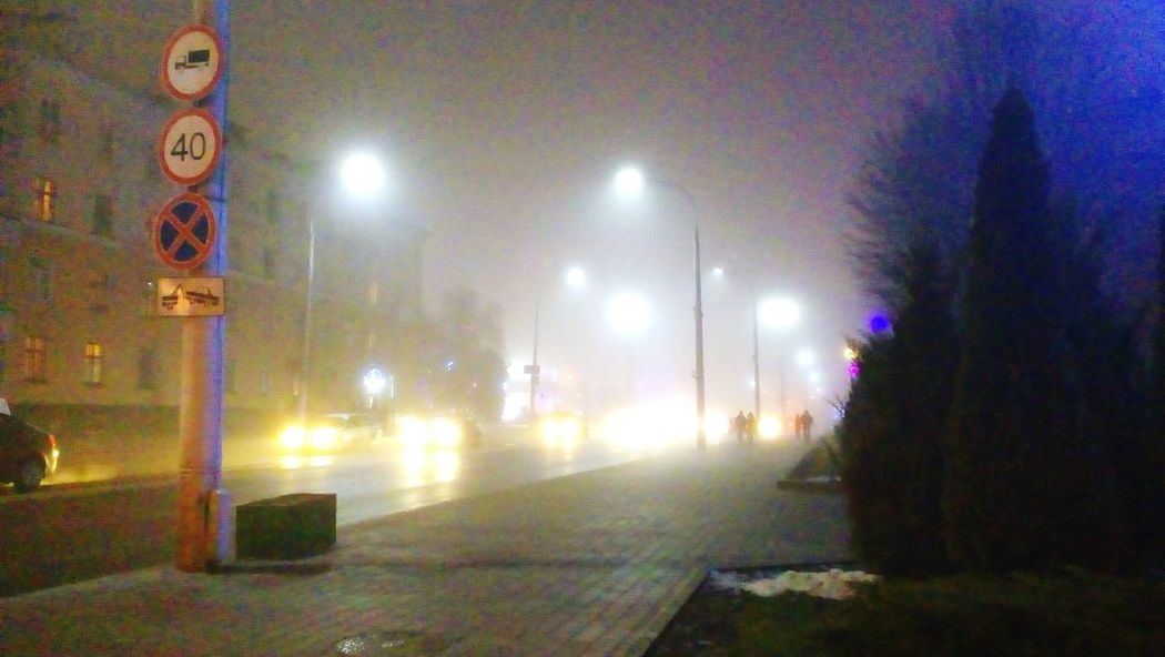 Foggy Night Street Light No People Built Structure City Happy Hour Snow Day City Multi Colored Illuminated