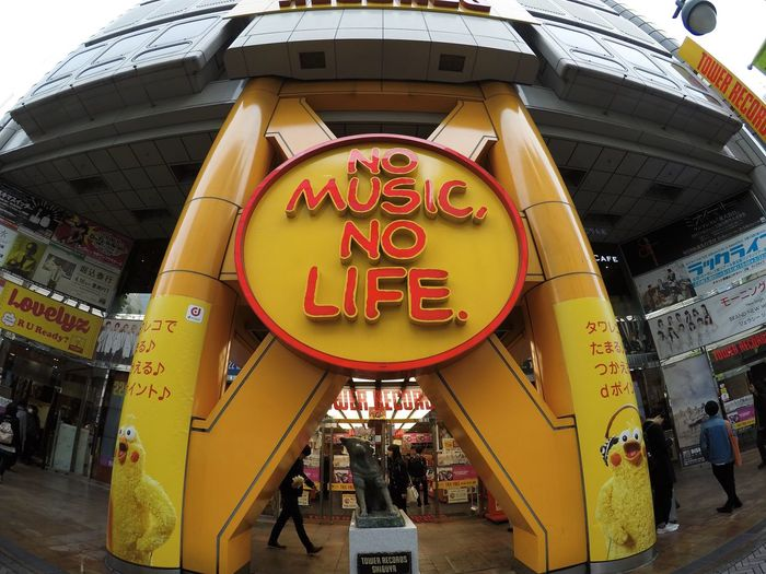 Tower Records Travel Nomusicnolife Musicshop Tokyo Towerrecords Text Communication Architecture Group Of People Built Structure Sign Building Exterior Text Communication Architecture Group Of People Built Structure Sign Building Exterior City Western Script Script