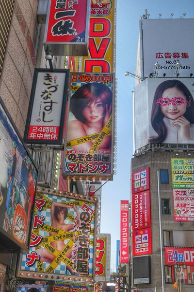 Adult entertainment establishment/歌舞伎町 Adult Entertaiment Streetphotography Walking Around LUMIX DMC-GM5K in Kabukicho Shinjuku Tokyo Japan