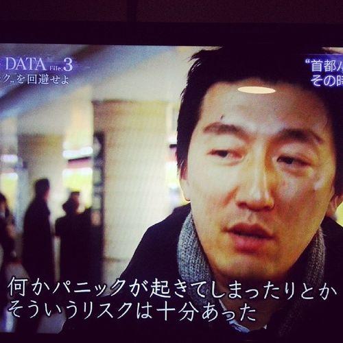 NHK スベシャルで徳力さん、@tokuriki さん、登場にびっくり!渋谷駅を利用した人扱い ビッグデータの分析ではなく