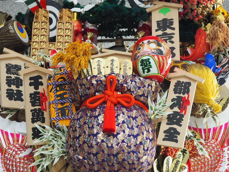Gifts Good Luck Hope Japanese  Japanese Culture Japanese Style Japanese Tradition Tokyo Tradition