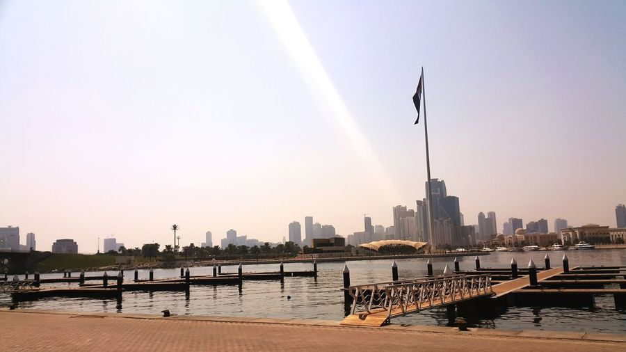 Panoramic urban skyline with copy space