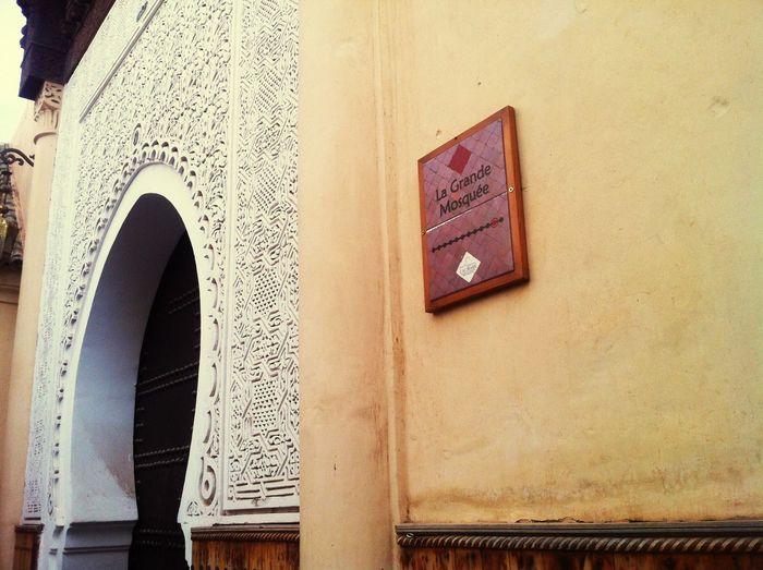 Mosque Morocco Islam EyeEmBestPics EyeEm Best Shots EyeEm Best Edits Eyeemphotography Streetsofmorocco Traveling Oujda City, Morocco Oujda