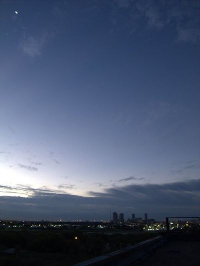 Moon Night Sky Skylines Swift Fortworth Tx