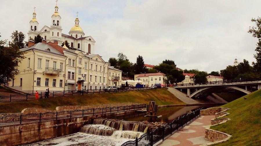 Cityscapes Lovely Town  Vitebsk Belarus