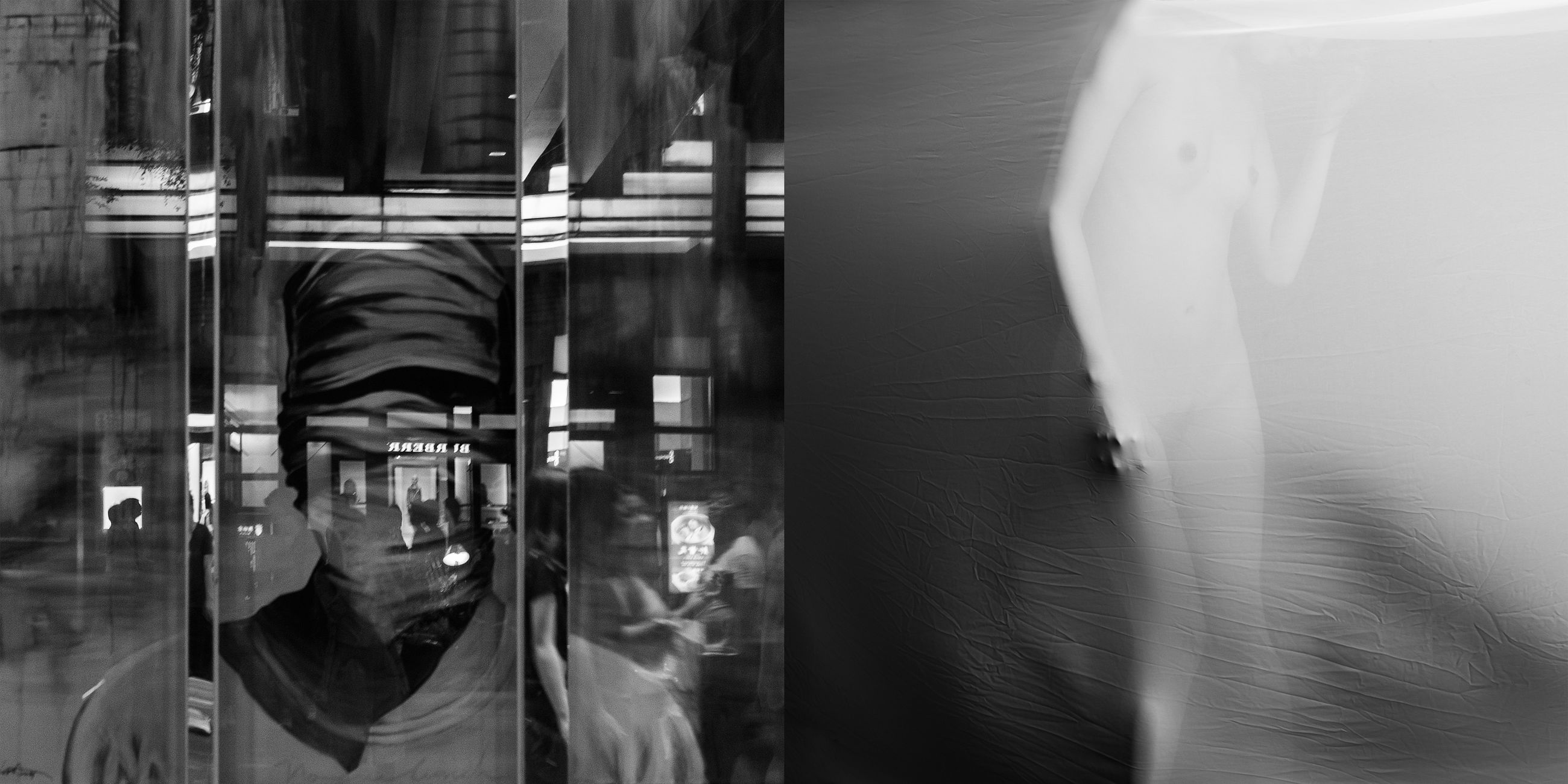BLURRED MOTION OF PEOPLE STANDING BY WINDOW AT BUS