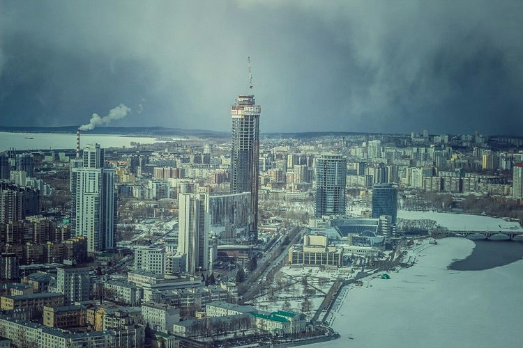 Russia Ekaterinburg First Eyeem Photo