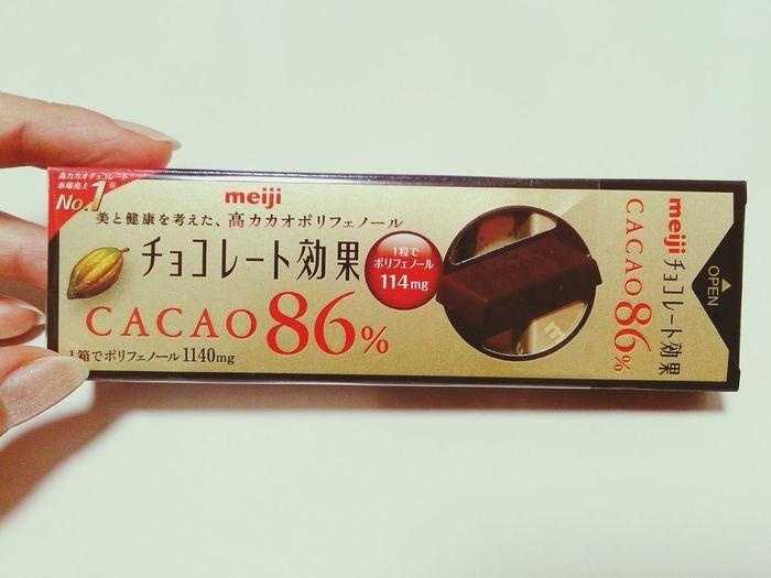 Hello World ❤ Japan Girl 😚 Chocolate Cacao Food Relaxingできない苦さ😂 チョコレート食べて舌やらかしたの 初めて🙊💦 EyeEm Love Enjoy Enjoy Life