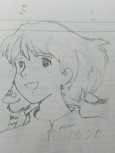 Nausica Drawing Giburi Nausicaa