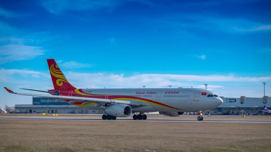 Hainan Airlines, Airbus A330-300 Airplane Airport Travel Sky Transportation Runway No People Commercial Airplane Hainan Aircraft Prague Olympus Pen E-pl1 EyeEm Selects Let's Go. Together.