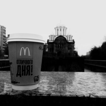 Coffee Macdonald's No People Bad Day