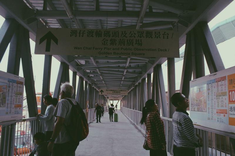 EyeEmNewHere Hong Kong Hong Kong Harbour Hong Kong Victoria Harbour Travel Travel Destinations City Day Lifestyles Tourism Eyeemphotography EyeEm Gallery Wanderlust