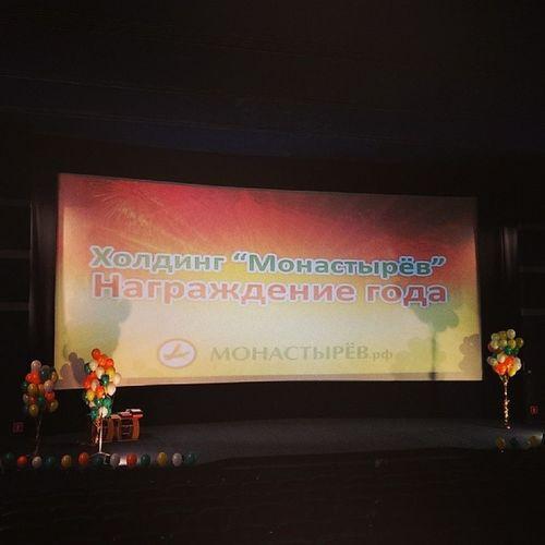 Награждение года  праздник  Владивосток Vladivostok