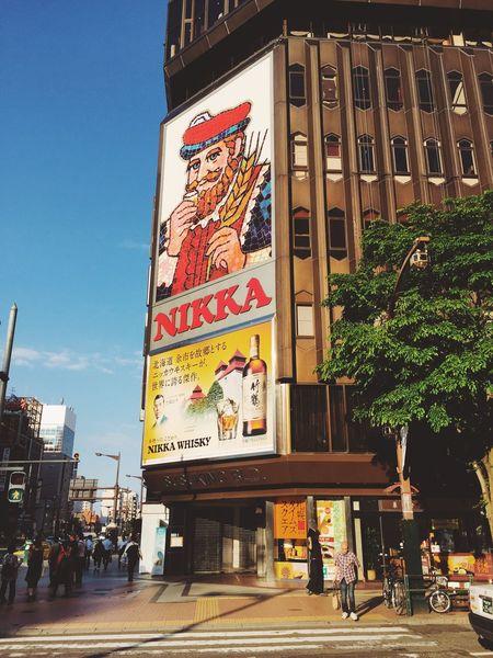 Streetphotography Hello World EyeEm Best Shots I'm in japen sapporo
