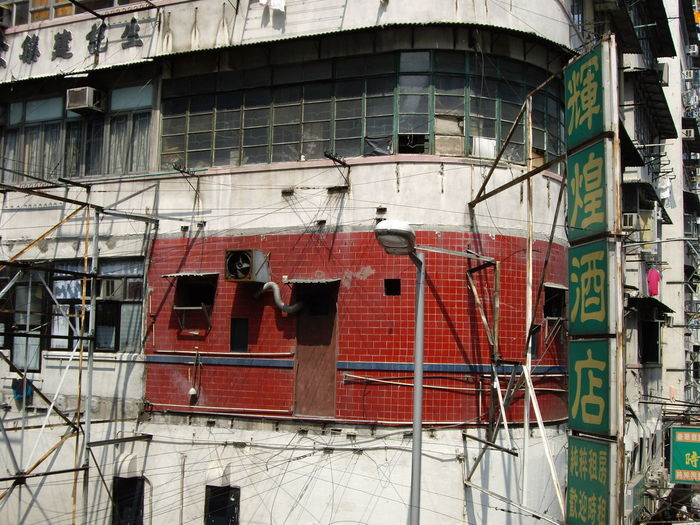Hong Kong some years ago... Outdoors Outdoor Photography HongKong Hong Kong Renovation Warehouse Daylight Outdoor Photography Complexity Façade Day Residential Structure Housing Settlement Residential Building Exterior Building TOWNSCAPE