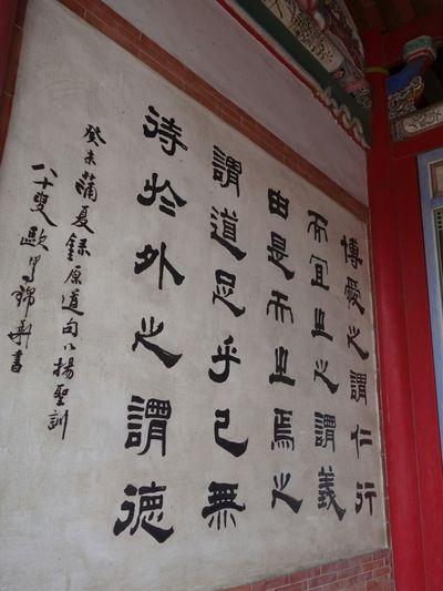 Lukang Blac&white  Word Taiwan