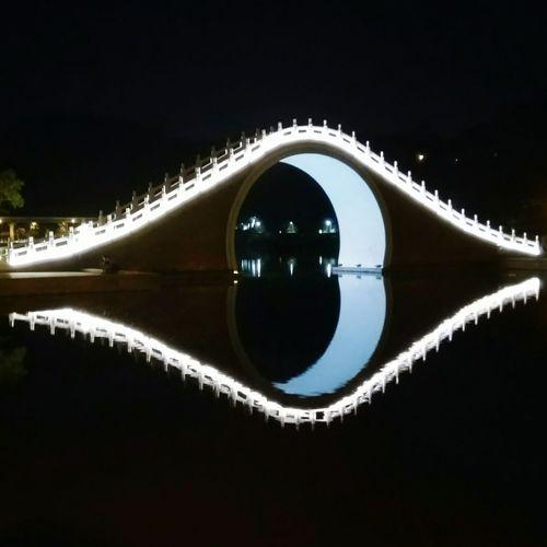 倒影~ Moonbridge DaHupark 大湖公園 錦帶橋