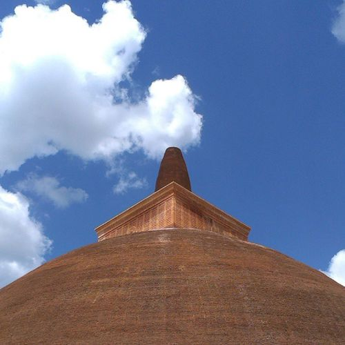 Abhayagiri Vihāra was a major monastery site of Theravada Buddhism that was situated in Anuradhapura, Sri Lanka. It is one of the most extensive ruins in the world and one of the most sacred Buddhist pilgrimage cities in the nation. Historically it was a