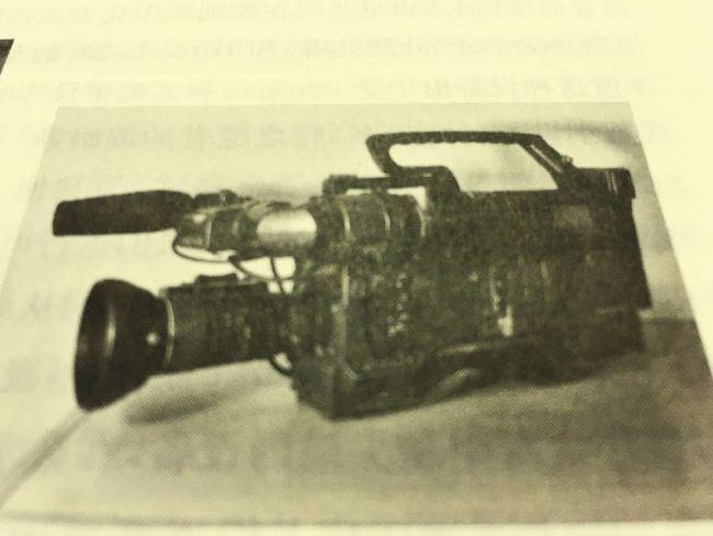 Sony DXC-637 DV