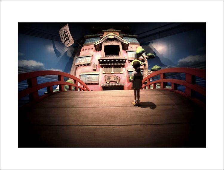 Animation Hayao Miyazaki