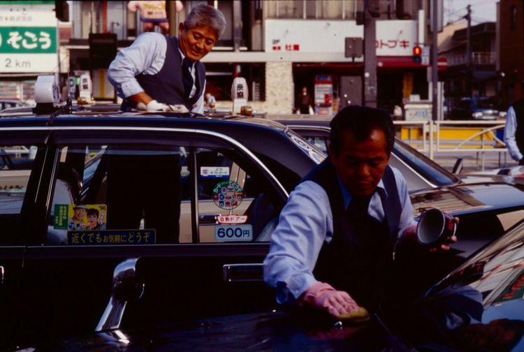 Wax On, Wax Off   Tokyo 1996