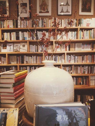 书店 Sichuan Dayi First Eyeem Photo Beauty In Nature Bookshelf Chengdu