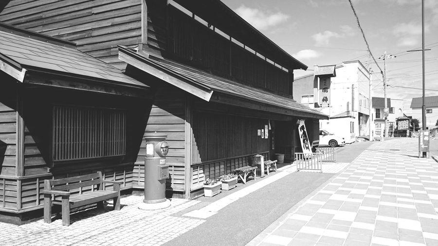 国稀酒造 Japanese Sake