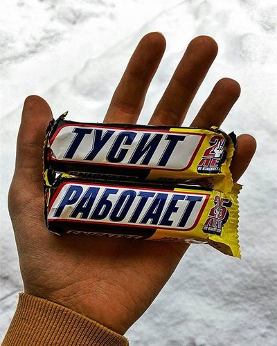туситработает Snickers Weekend 47км