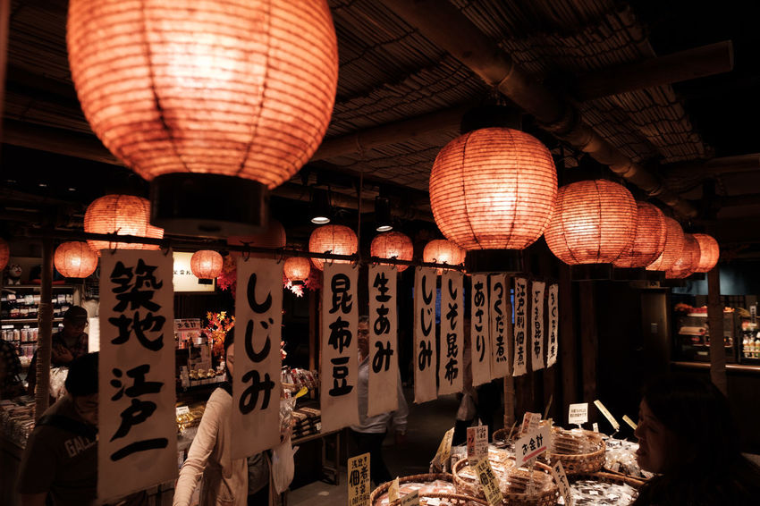 FUJIFILM X-T2 Japan Japan Photography Japanese Culture Night Lights Night Photography Nightphotography Fujifilm Fujifilm_xseries Night X-t2 羽生 羽生PA