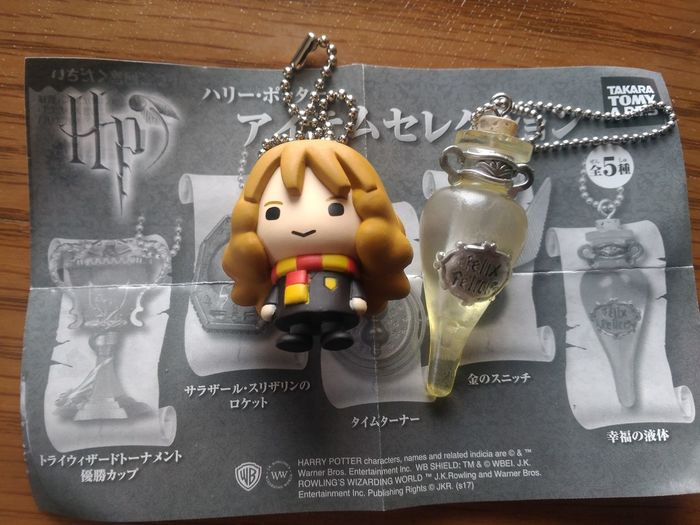 Accessories Close-up Day Harry Potter Hermione Jean Granger Japan No People ガチャガチャ 幸福の液体 日本