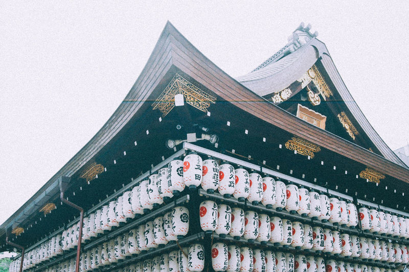 135film 35mm 35mm Film Architecture Exploring Film Film Is Not Dead Film Photography Filmcamera Filmisnotdead Filmphotography Japan Japan Photography Japanese Culture Japanese Temple Lomo Lomography Lomography400 Low Angle View Nikon OSAKA Photography The Architect - 2016 EyeEm Awards Travel Traveling