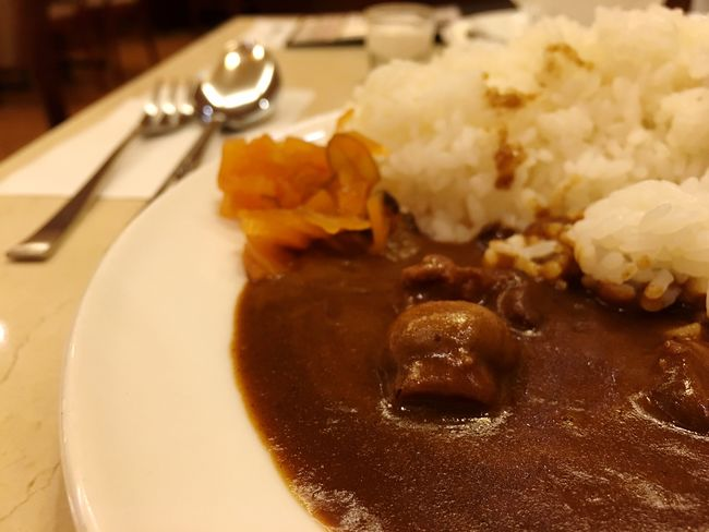 Curry Curry Rice Dinner Shot On IPhone 6s Japanese Food