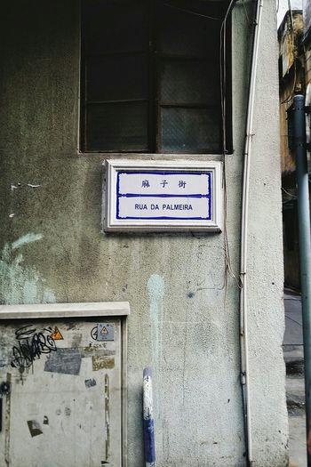 Rua Da Palmera Street Name Macau Building Travelphotography