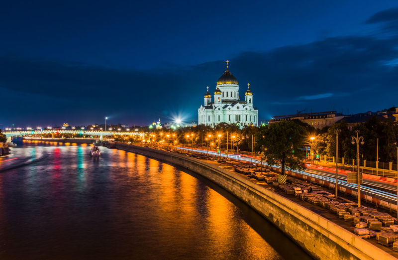 Cathedral Of Christ The Saviour Cityscape Light Moscow, Russia Architecture Bridge Bridge - Man Made Structure Building Building Exterior Built Structure City Cloud - Sky Connection Dusk Government Illuminated Nature Night No People Outdoors River Sky Transportation Travel Destinations Water