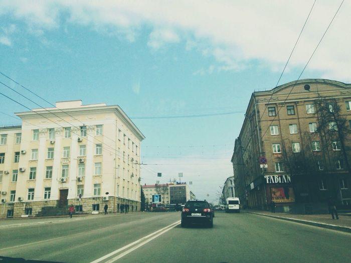 City in move Bryansk Russia Cityscape Move