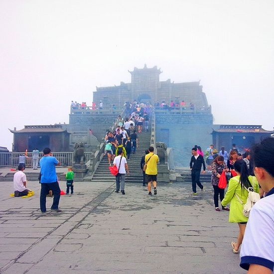 Hengshan 衡山