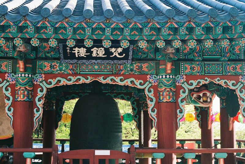 Day Architecture No People Traditional Architecture Temple Bell Korea Seoul 절 종