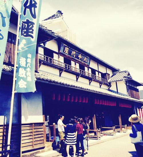 Kumamoto Japan Yamaga Old Building